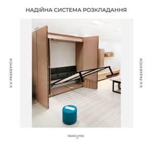 Бежеве ліжко трансформер в наявності виробництво Паскевич