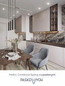 Світло - коричнева кухня модерн 2022