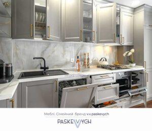 Зберігання у кухні: переваги та недоліки