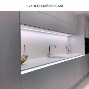 Підсвідка у кухня 2022. Сучасні рішення